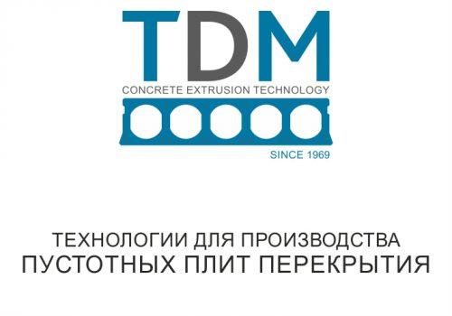 TDM 1