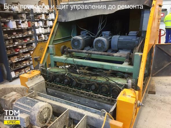 remont-ecstruder-blok-privodov-do