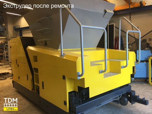 remont-ecstruder-posle-3