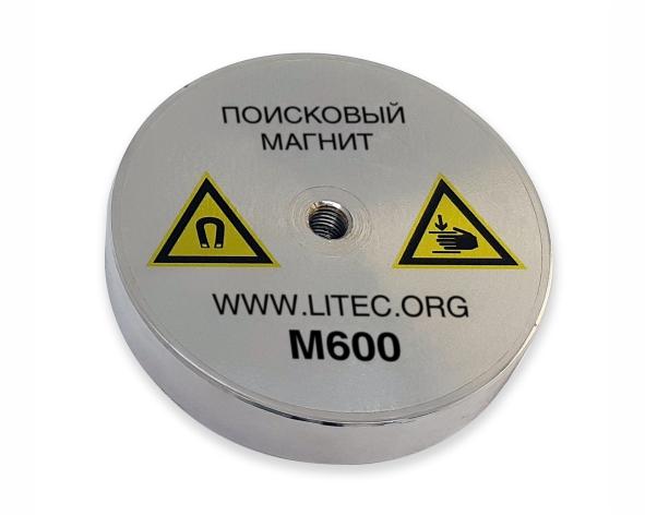 Поисковый магнит М600 односторонний