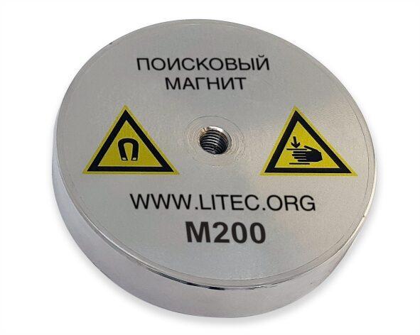 Поисковый магнит односторонний для поиска металла М200