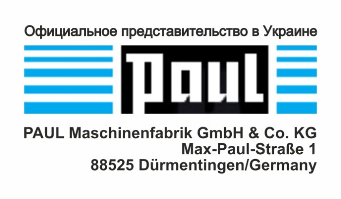 Paul tm