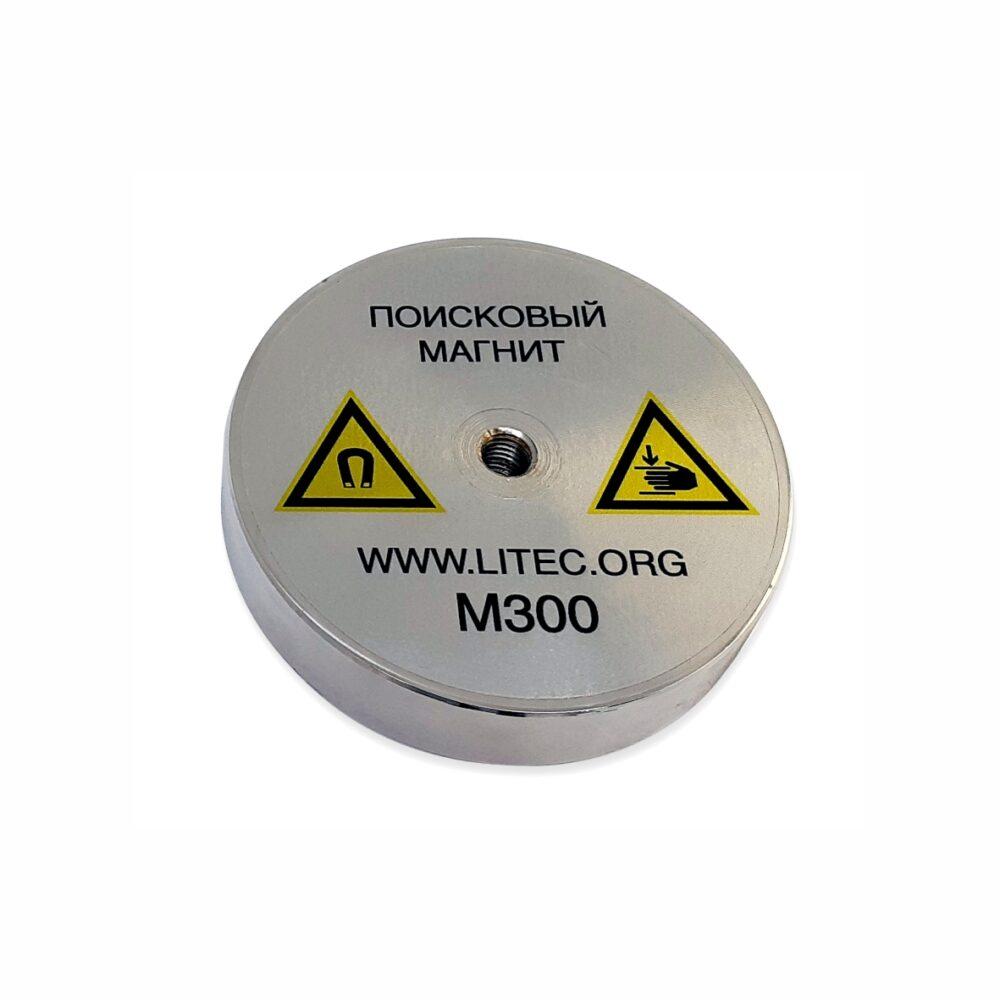 Поисковый магнит односторонний для поиска металла М300