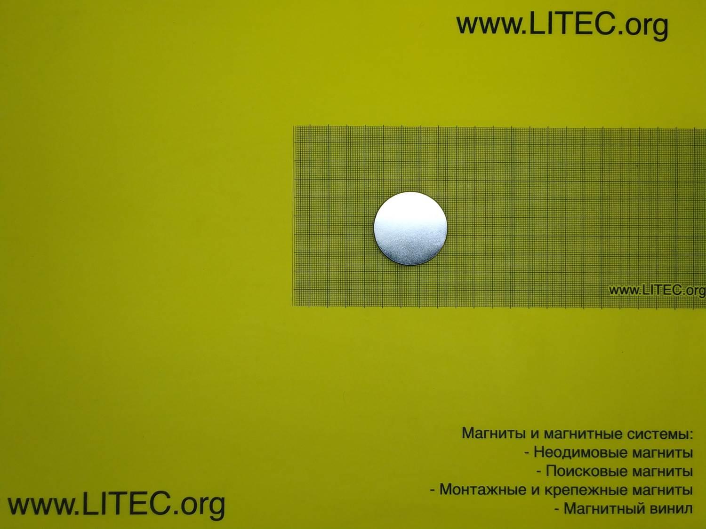 Неодимовый магнит шайбы