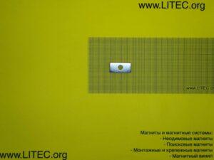 Неодимовый магнит блоки с отверстием