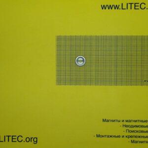 Неодімовий магніт кільце з потаєм N38 D20*d5.5-10.5*h5 мм