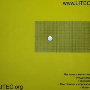 Неодимовый магнит шайба N38 D15*h3 мм