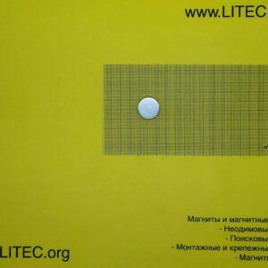 Неодимовый магнит шайба N38 D24*h5 мм