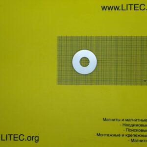 Неодимовый магнит кольцо N38 D50*d18,5*h6 мм