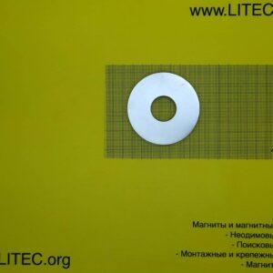 Неодімовий магніт кільце N38 D75*d25.5*h9 мм