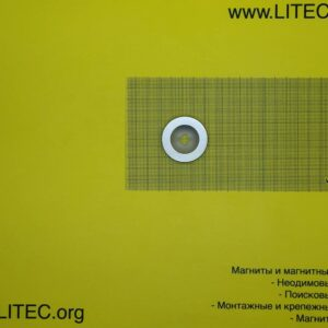Неодімовий магніт кільце з потаєм N38 D40*d8,5-16.5*h8 мм