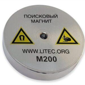 Поисковый магнит односторонний М200 D75*М10*h14 мм
