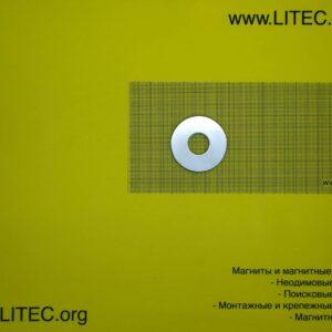 Неодимовый магнит кольцо N38 D50*d18,5*h5 мм