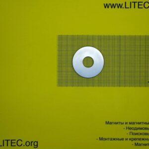 Неодимовый магнит кольцо N38 D60*d20*h5 мм