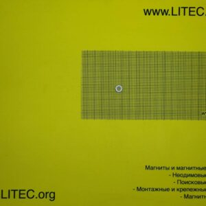 Неодімовий магніт кільце з потаєм N38 D10*d3,5-6,5*h3 мм