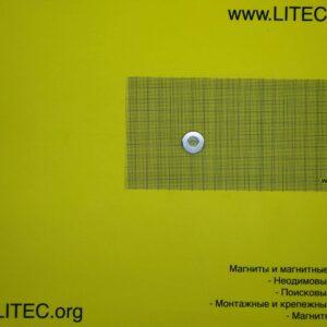 Неодімовий магніт кільце з потаєм N38 D20*d4,5-8,6*h3 мм