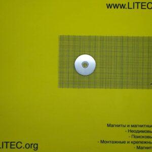Неодимовый магнит кольцо с потаем N38 D40*d6,5-12*h5 мм