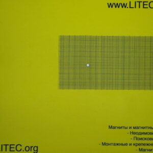 Неодимовый магнит шайба N38 D5*h1 мм