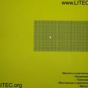 Неодімовий магніт шайба N38 D5*h3 мм