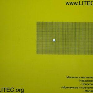 Неодімовий магніт шайба N38 D8*h2 мм