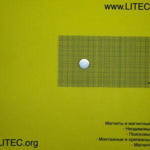 Неодимовый магнит шайба N38 D20*h3 мм