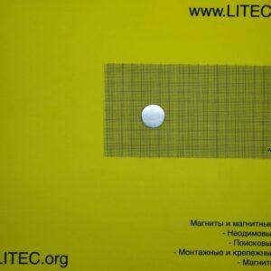 Неодимовый магнит шайба N38 D25*h3 мм