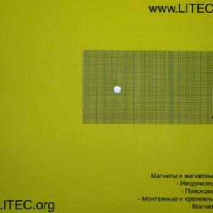 Неодимовый магнит шайба N38 D10*h1 мм