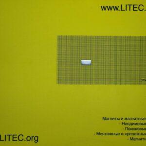 Неодимовый магнит блок N38 W20*L10*h5 мм