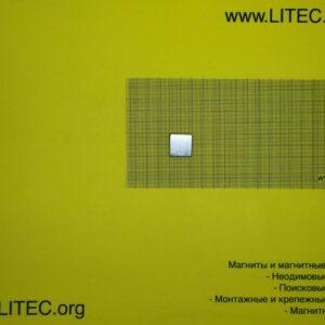 Неодимовый магнит блок N38 W20*L20*h5 мм