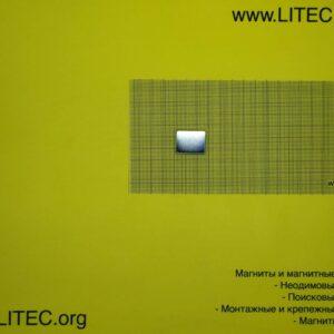 Неодимовый магнит блок N38 W25*L20*h5 мм