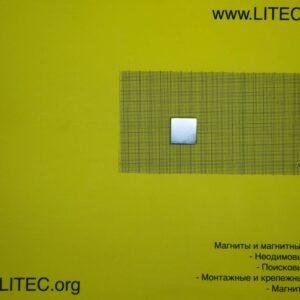 Неодимовый магнит блок N38 W25*L25*h5 мм