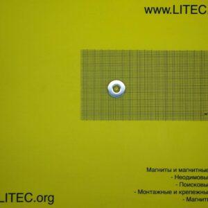 Неодимовый магнит кольцо с потаем N38 D25*d5,5-10,4*h5 мм