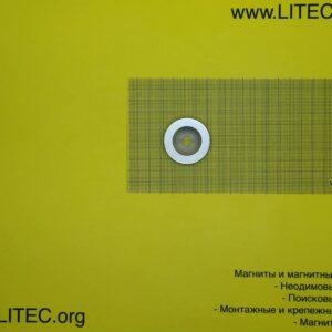 Неодимовый магнит кольцо с потаем N38 D40*d8,5-16*h8 мм