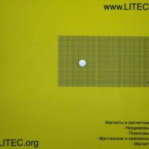Неодимовый магнит шайба N38 D14*h3 мм