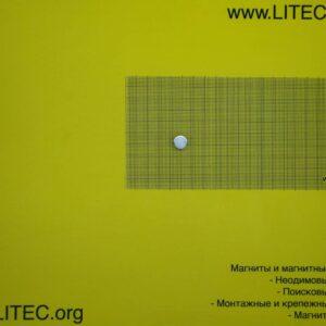 Неодимовый магнит шайба N38 D15*h10 мм