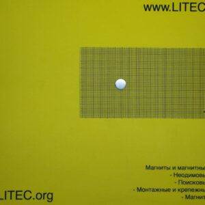 Неодімовий магніт шайба N38 D15*h2 мм