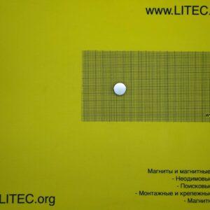 Неодимовый магнит шайба N38 D18*h10 мм