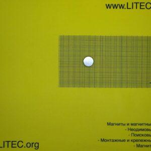 Неодімовий магніт шайба N38 D20*h5 мм