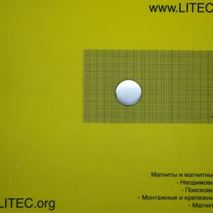 Неодімовий магніт шайба N38 D35*h5 мм
