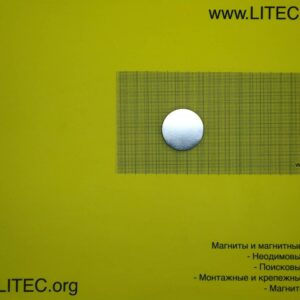 Неодімовий магніт шайба N38 D40*h10 мм