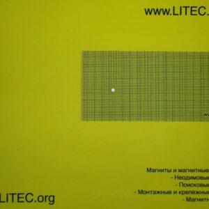 Неодимовый магнит шайба N38 D5*h2 мм