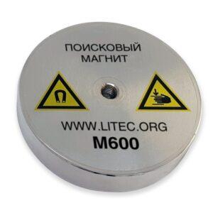 Поисковый магнит односторонний М600 D115*М10*h20 мм