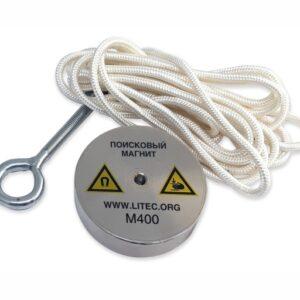 Поисковый магнит односторонний М400 D105*М10*h20 мм