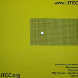Неодімовий магніт шайба N38 D10*h2 мм